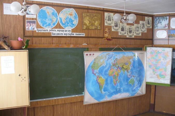 Поделки в кабинет географии